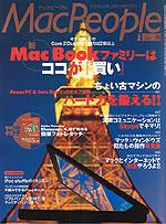 macpeople20061129.jpg